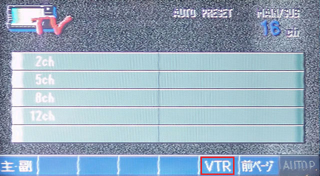 Руководство навигации toyota 56040